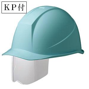ヘルメット SC−11BS RA KP付 スカイブルー