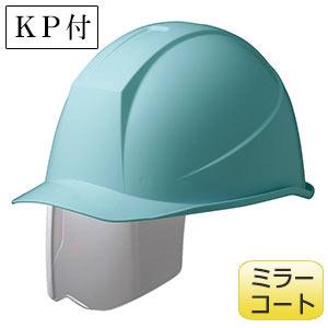 ヘルメット SC−11BS M50 RA KP スカイブルー