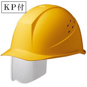 ヘルメット SC−11BVS RA KP付 イエロー