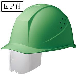 ヘルメット SC−11BVS RA KP付 モスグリーン