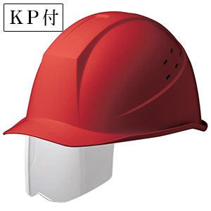 ヘルメット SC−11BVS RA KP付 レッド
