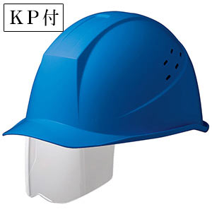 ヘルメット SC−11BVS RA KP付 ブルー