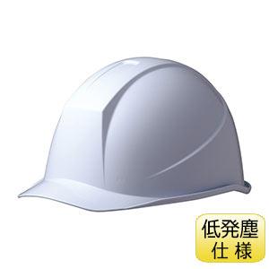 クリーンヘルメット SC−11BC RA スーパーホワイト