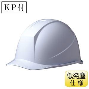 クリーンヘルメット SC−11B RA CKP スーパーホワイト
