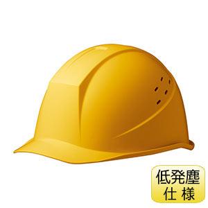 クリーンヘルメット SC−11BVC RA イエロー