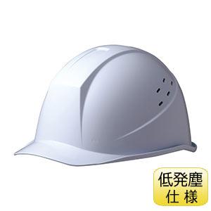 クリーンヘルメット SC−11BVC RA スーパーホワイト