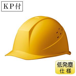 クリーンヘルメット SC−11BV RA CKP イエロー