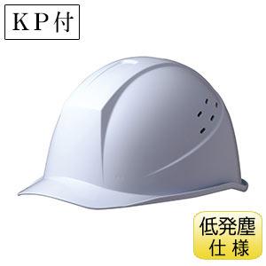 クリーンヘルメット SC−11BV RA CKP スーパーホワイト