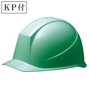 ヘルメット SC−12P RA KP付 グリーン