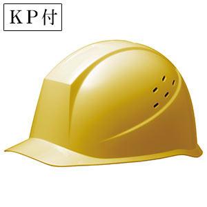 ヘルメット SC−12PV RA KP付 ライトイエロー