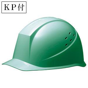 ヘルメット SC−12PV RA KP付 グリーン