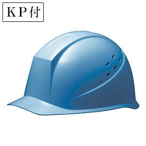 ヘルメット SC−12PV RA KP付 ブルー