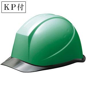 ヘルメット SC−11PCL RA KP付 グリーン/スモーク