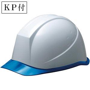 ヘルメット SC−11PCL RA KP付 ホワイト/ブルー