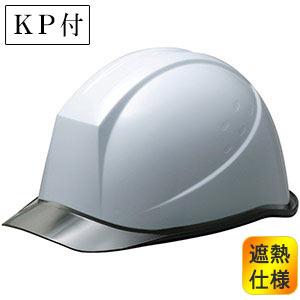 遮熱ヘルメット SC−11PCLH RA KP ホワイト/スモーク 受注生産品