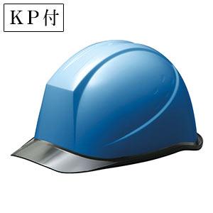 ヘルメット SC−11PCL RA KP付 ブルー/スモーク