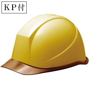 ヘルメット SC−11PCL RA KP付 イエロー/ブラウン