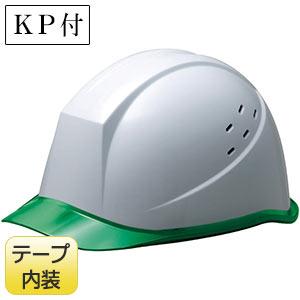 ヘルメット SC−11PCLVT RA KP ホワイト/グリーン