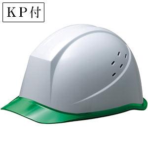 ヘルメット SC−11PCLV RA KP付 ホワイト/グリーン