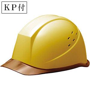 ヘルメット SC−11PCLV RA KP付 イエロー/ブラウン