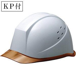 ヘルメット SC−11PCLV RA KP付 ホワイト/ブラウン