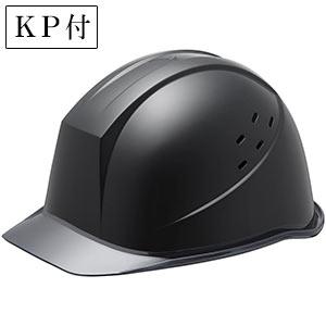 ヘルメット SC−11PCLV RA KP付 ブラック/スモーク