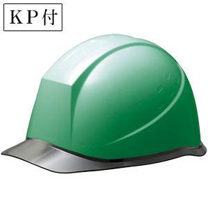 ヘルメット SC−12PCL RA KP付 グリーン/スモーク