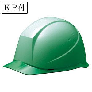 ヘルメット SC−12PCL RA KP付 グリーン/グリーン