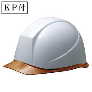 ヘルメット SC−12PCL RA KP付 ホワイト/ブラウン