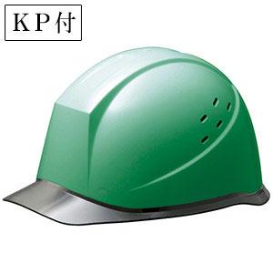 ヘルメット SC−12PCLV RA KP付 グリーン/スモーク