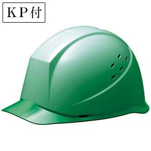 ヘルメット SC−12PCLV RA KP付 グリーン/グリーン