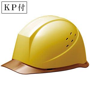 ヘルメット SC−12PCLV RA KP付 イエロー/ブラウン