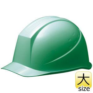 ヘルメット 特大サイズ SC−11PLLT RA グリーン