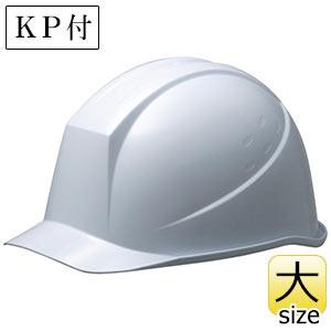 ヘルメット 特大サイズ SC−11PLLT RA KP スーパーホワイト