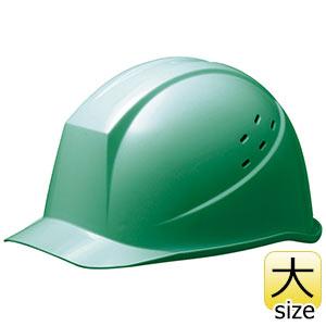 ヘルメット 特大サイズ SC−11PVLLT RA グリーン