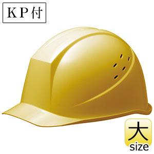 ヘルメット 特大サイズ SC−11PVLLT RA KP ライトイエロー