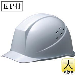 ヘルメット 特大サイズ SC−11PVLLT RA KP スーパーホワイト
