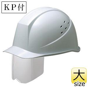 ヘルメット 特大サイズ SC−11PVLLTS RA KP ス−パーホワイト