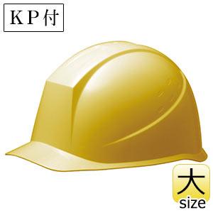 ヘルメット 特大サイズ SC−12PLLT RA KP ライトイエロー