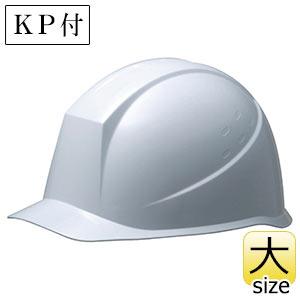 ヘルメット 特大サイズ SC−12PLLT RA KP スーパーホワイト