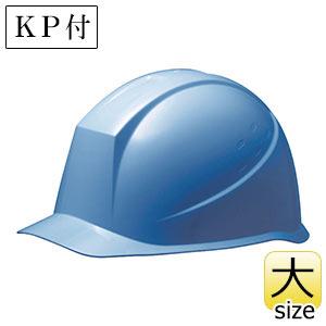 ヘルメット 特大サイズ SC−12PLLT RA KP ブルー #4