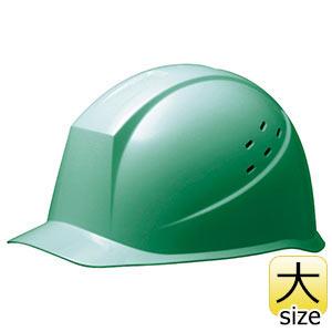 ヘルメット 特大サイズ SC−12PVLLT RA グリーン