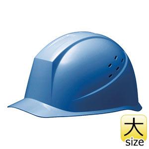 ヘルメット 特大サイズ SC−12PVLLT RA ブルー #4