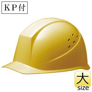 ヘルメット 特大サイズ SC−12PVLLT RA KP ライトイエロー