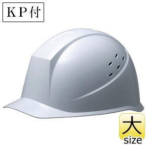ヘルメット 特大サイズ SC−12PVLLT RA KP スーパーホワイト