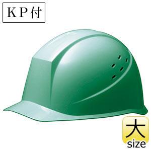 ヘルメット 特大サイズ SC−12PVLLT RA KP グリーン