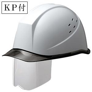 ヘルメット SC−11PCLVS RA KP付 ホワイト/スモーク