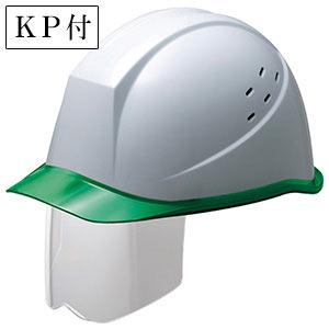 ヘルメット SC−11PCLVS RA KP ホワイト/グリーン