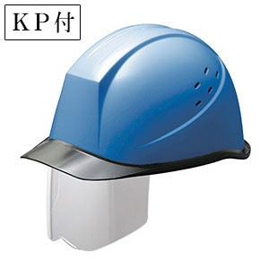 ヘルメット SC−11PCLVS RA KP付 ブルー/スモーク