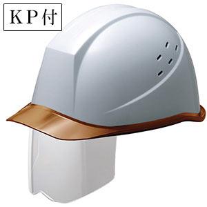 ヘルメット SC−11PCLVS RA KP ホワイト/ブラウン